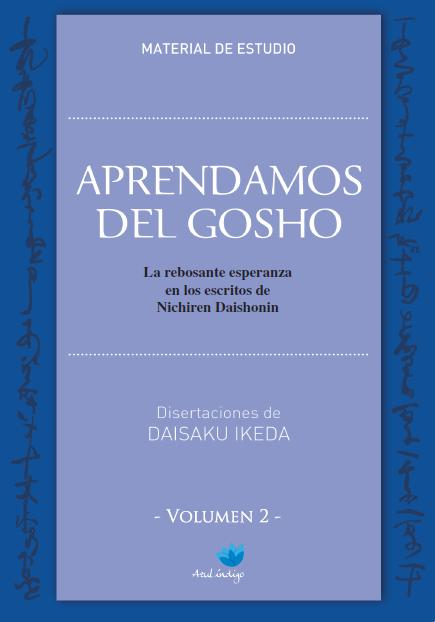 Aprendamos del Gosho - Vol. 2
