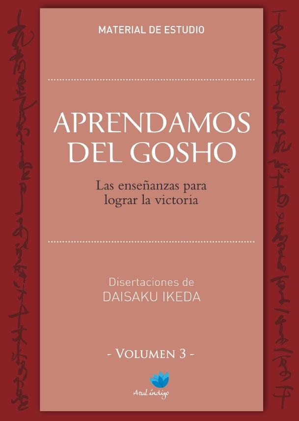 Aprendamos del Gosho - Vol. 3
