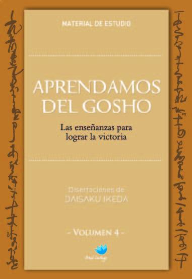 Aprendamos del Gosho - Vol. 4