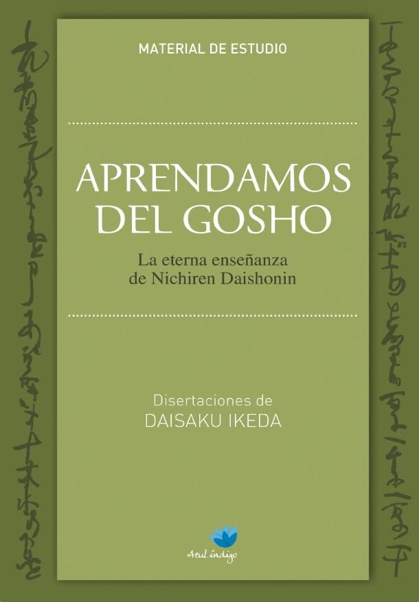 Aprendamos del Gosho - Vol. 1