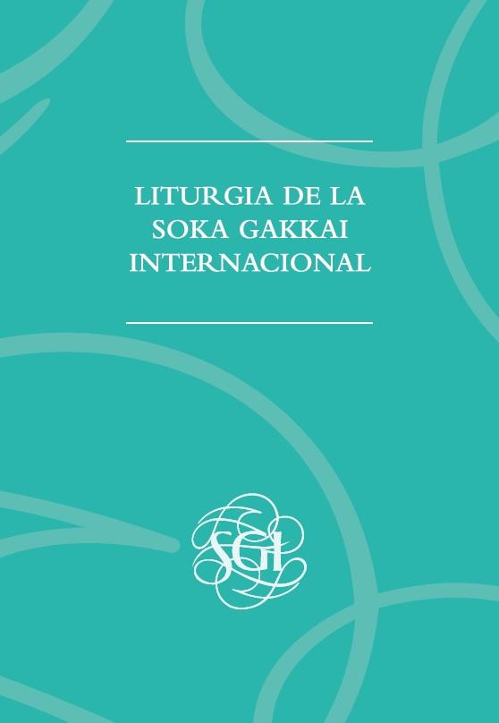 Liturgia de la Soka Gakkai Internacional (Grande)
